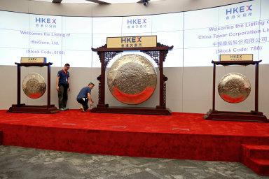 Gong místo zvonu. VAsii se premiéra akcie naburze oznamuje zpravidla úderem dogongu. Bude to ipřípad Home Creditu vHongkongu?