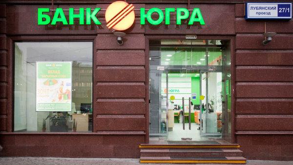U plukovníka ruské tajné služby našli vyšetřovatelé 12 miliard rublů v hotovosti. Podvodníci mu platili za ochranu