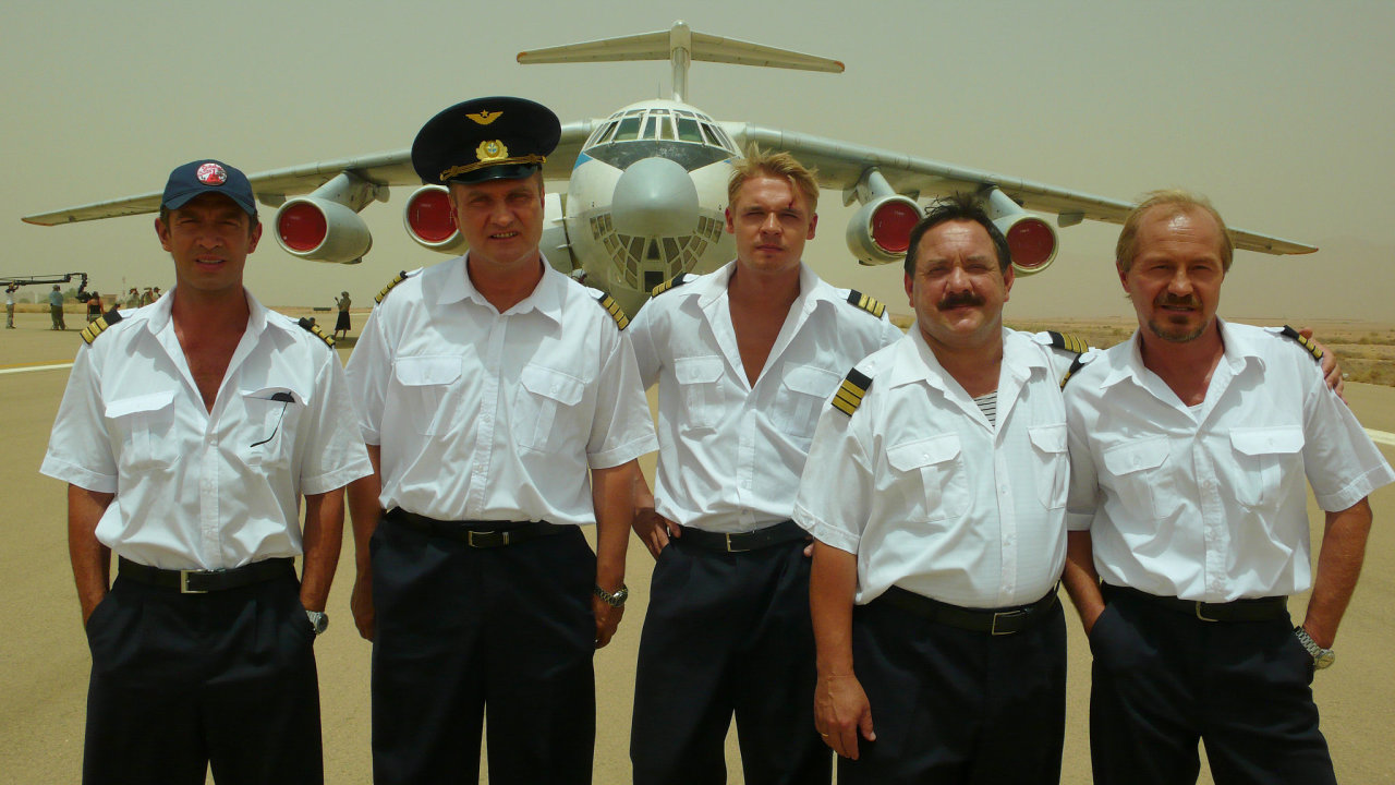 Kandahár, Kandahar, film