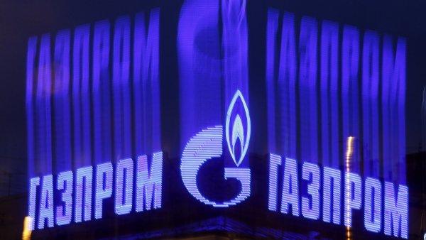 Gazprom - Ilustra�n� foto.