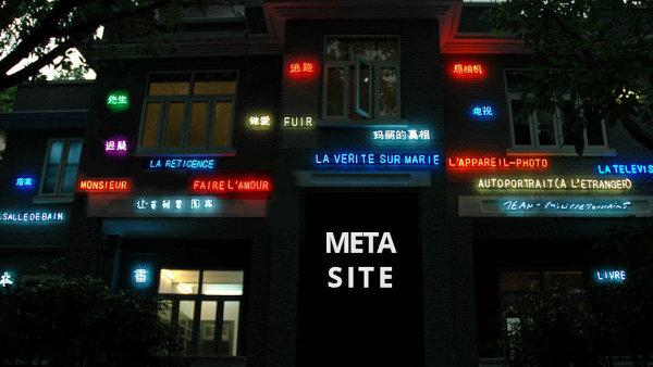 Náhled čínského rozcestníku webových stránek Jean-Philippa Toussainta.