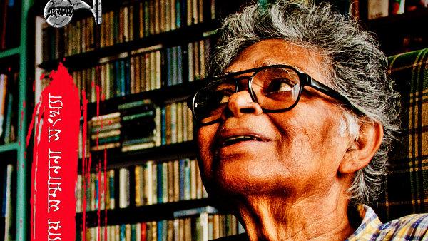 Gangopádhjájovi bylo letos věnováno celé vydání literárního časopisu.