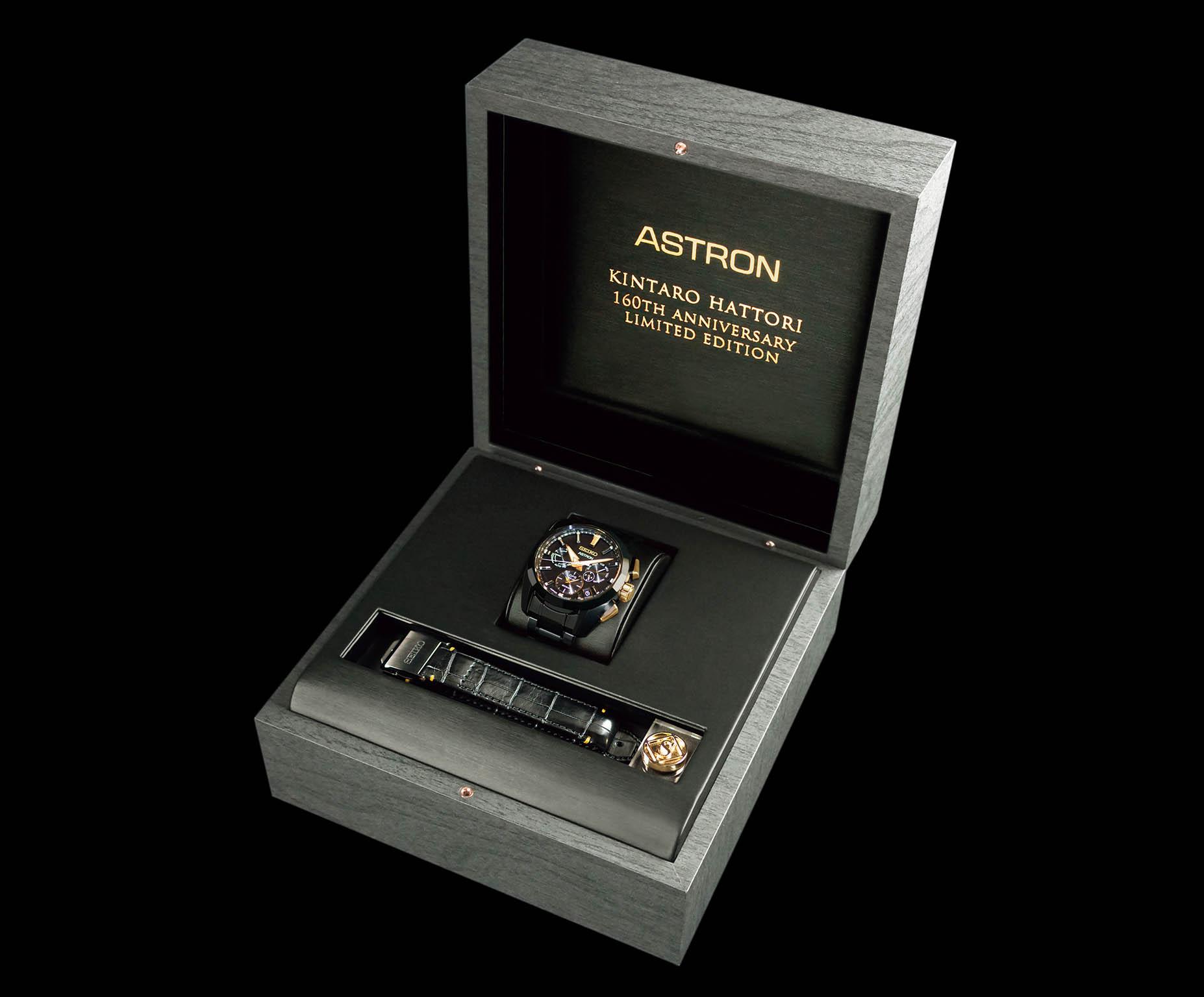Limitovaná edice k160. výročí narození Kintara Hattoriho, maloobchodní cena 95990 Kč