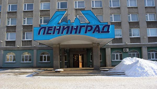 Gastinica Leningrad - jeden z nejlep��ch hotel� v �erepovci.