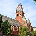 Harvardova univerzita - Ilustra�n� foto.