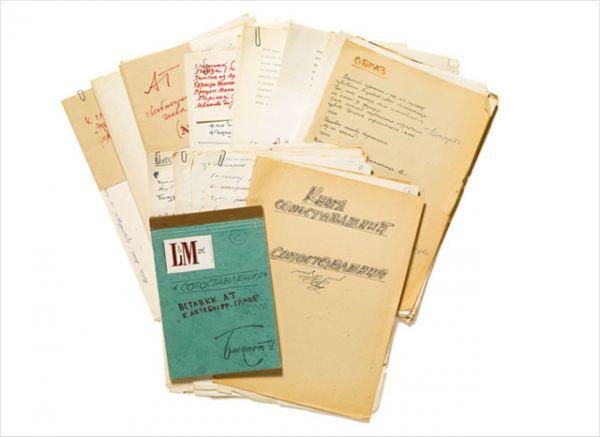 Tarkovského archiv