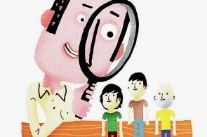 Sociologie, ilustrační kresba