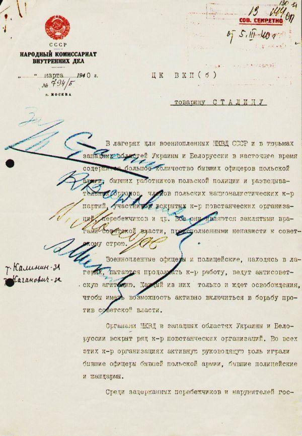 Rozkaz ke Katyňskému masakru