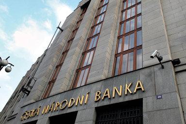 Ratingová agentura Moody's Investors Service zlepšila výhled českého bankovního systému - Ilustrační foto.