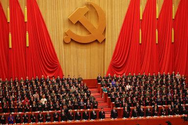 """Univerzity nyní bude vést """"Čínská komunistická strana řízena marxismem a socialismem""""."""