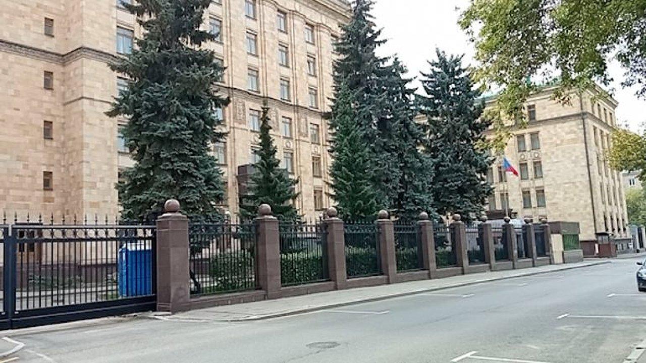 Ambasáda Moskva