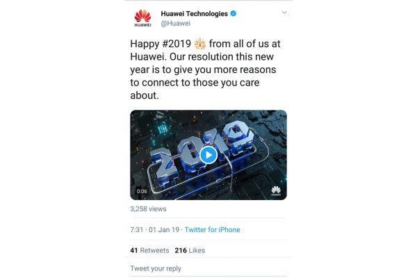 huawei nye