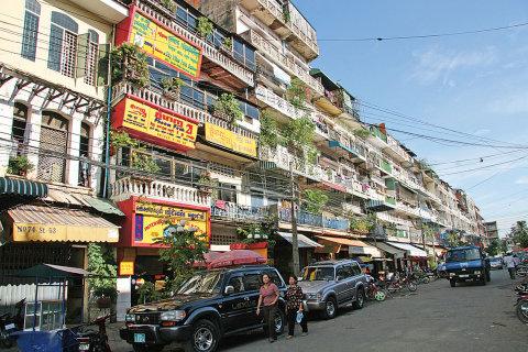 78 Phnom Penh 7