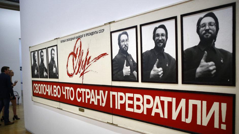 Součástí výstavy Kollektsia je dílo Sergeje Mironěnka nazvané Campagne Presidentielle z roku 1988.