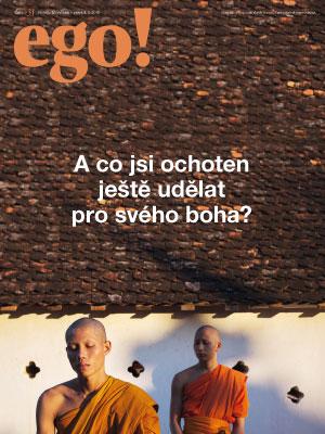 EGO_2018-08-03 00:00:00