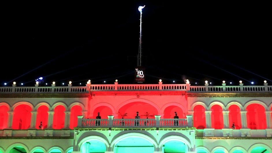 Prezidentský palác Súdán, Chartúm