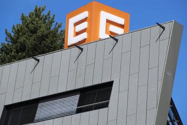Bulharský antimonopolní úřad loni v červenci znemožnil firmě ČEZ prodej aktiv za 8,6 miliardy korun bulharské firmě Inercom.