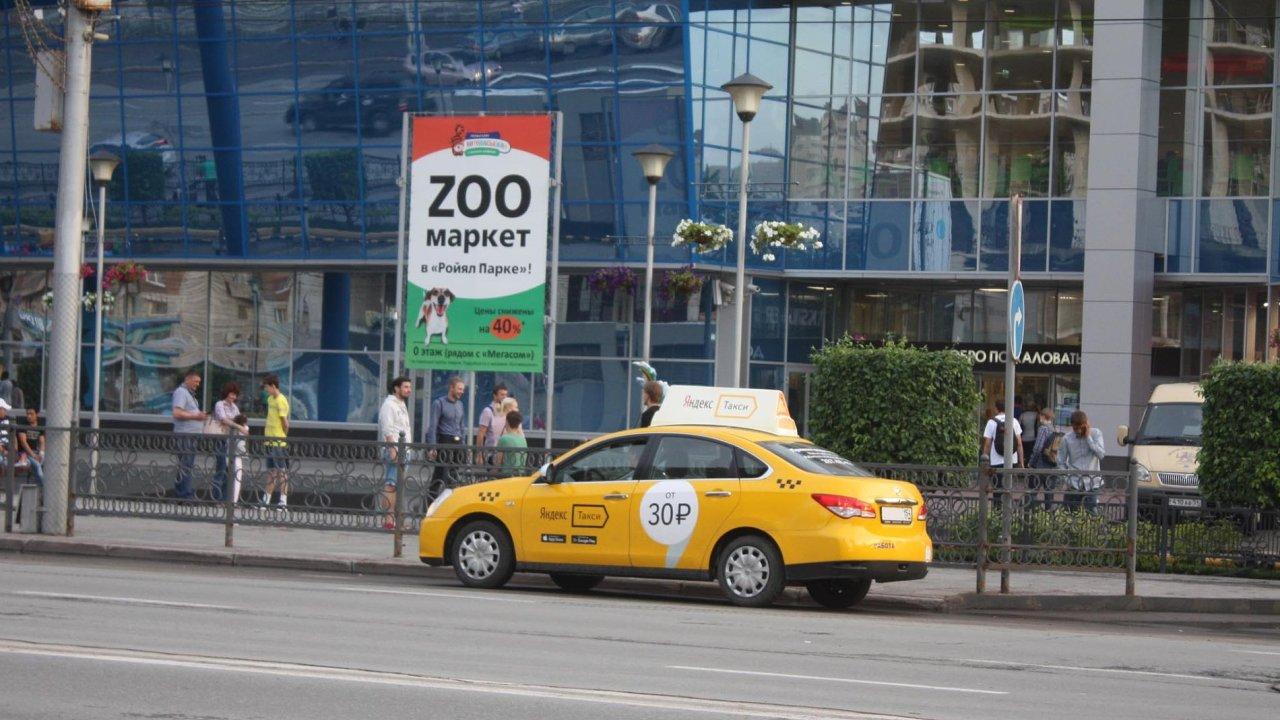 Podnikání Yandex.Taxi se dostalo až k ruskému antimonopolnímu úřadu.