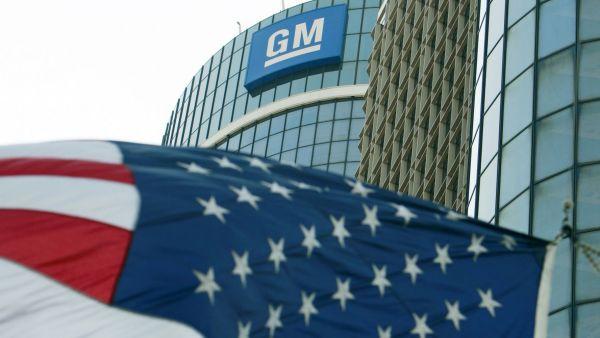 Pro General Motors je to jedna z největších investic do jiné firmy za posledních několik let - Ilustrační foto.