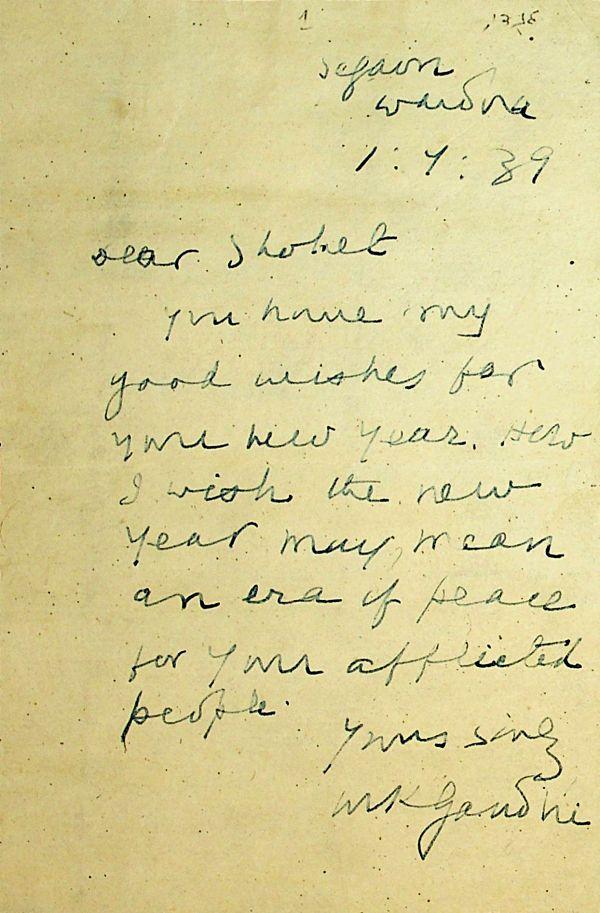 V Izraeli našli dopis, který Gándhí poslal židovskému činiteli.