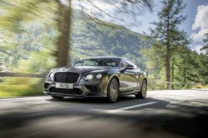Bentley Continental Supersports je nejrychlejší čtyřsedadlové auto světa. Dosáhne 336 km/h