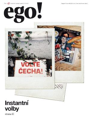 EGO_2017-10-27 00:00:00