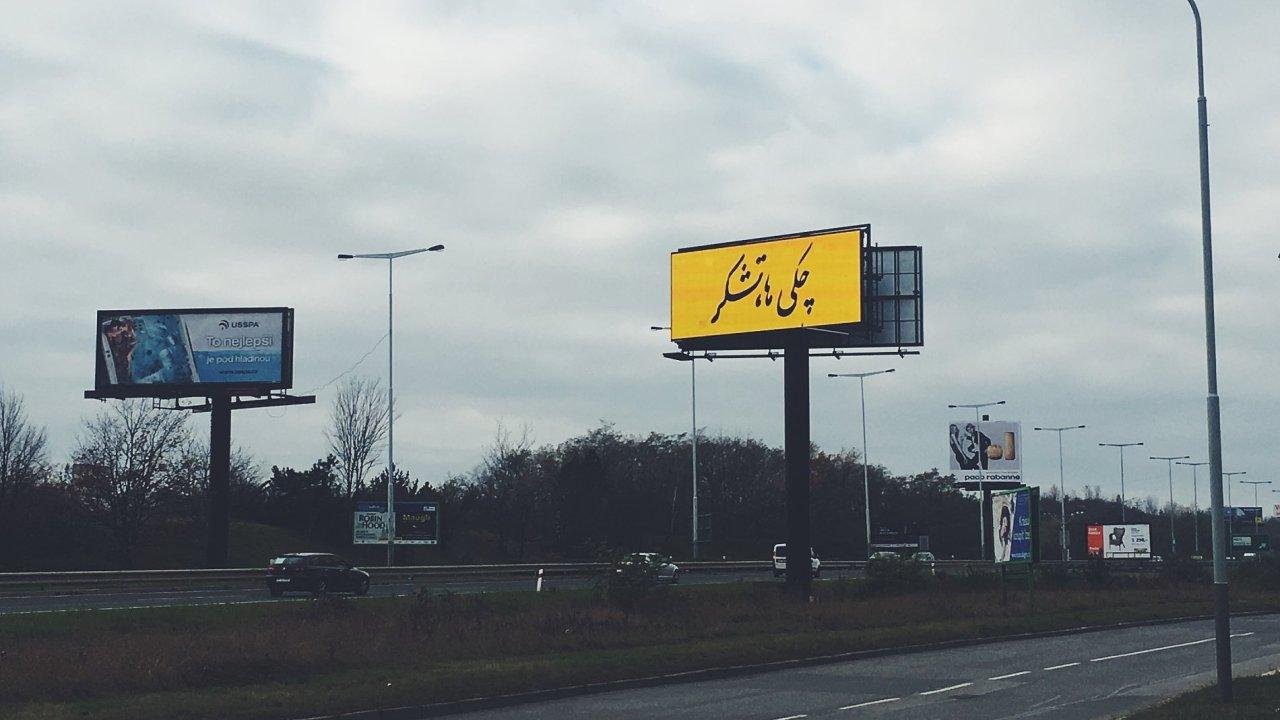 Billboardová kampaň Češi, děkujem!