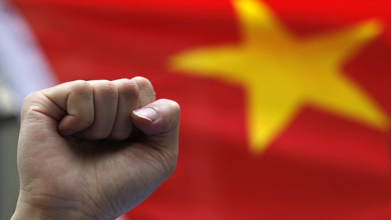 Čína, Ilustrační foto