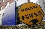 Prodejna vozů Volvo v Pekingu.