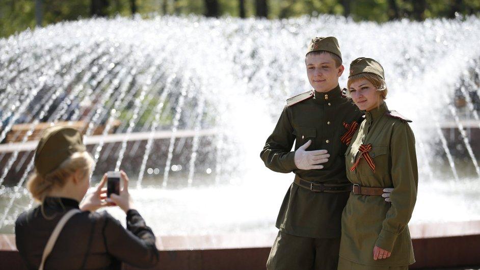 Oslavy výročí konce druhé světové války