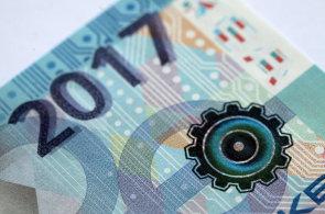 Přísně střežená tiskárna cenin v centru Prahy. Podívejte se, kde vyrábějí bankovky i doklady