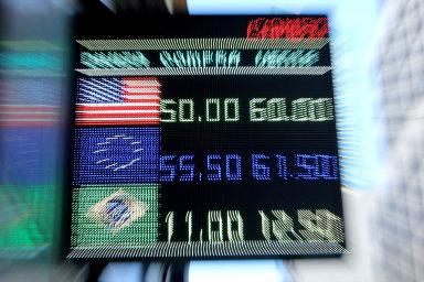 Jeden dolar se v Argentině prodává za částku kolem 60 pesos. Na začátku letošního roku to bylo kolem 37 pesos.