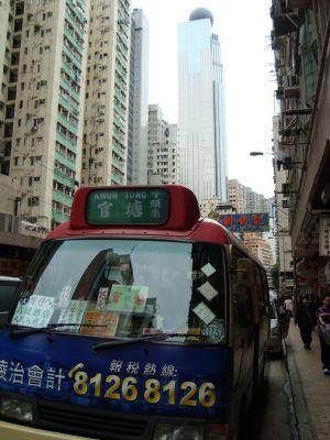 minibus I