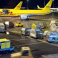 Online booking lze u DHL využít pouze pro běžné cargo. Zboží se specifickými požadavky je potřeba řešit individuálně.
