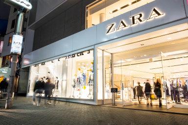 Průkopník rychlé módy. Inditex, potažmo jeho značka Zara, je průkopníkem rychlé módy, neustálé obměny kolekcí. Teď vsadí naekologickou výrobu.