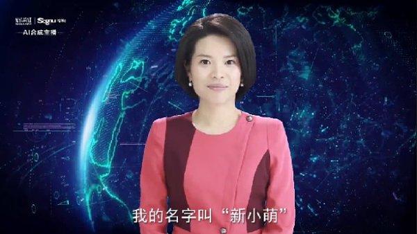 Zprávy v Číně bude moderovat první ženská umělá inteligence. Poprvé se představí na začátku března