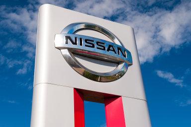 Nissan plánuje snižovat pracovní místa, zavřít některé výrobní závody a omezit modelovou nabídku. Ilustrační fotografie