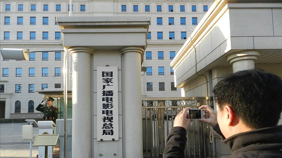 Sídlo čínského úřadu pro rádio, film, televizi, knihy a tisk.