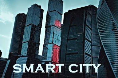 Smart city, ilustrační foto