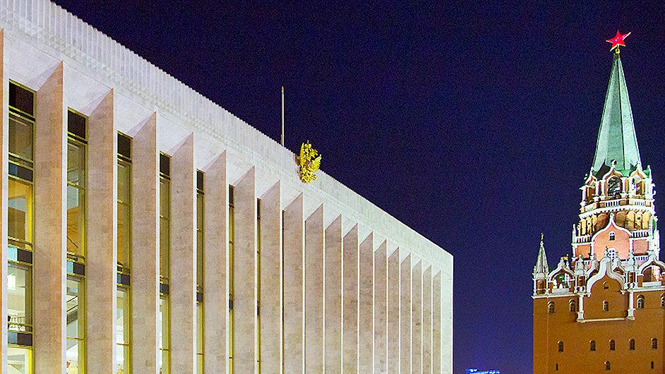 Vídeňská filharmonie zahraje v někdejším Sjezdovém paláci v Kremlu.