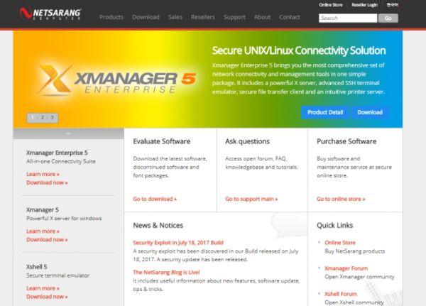 Secure connectivity solutions pc x server ssh client sftp client lpd server
