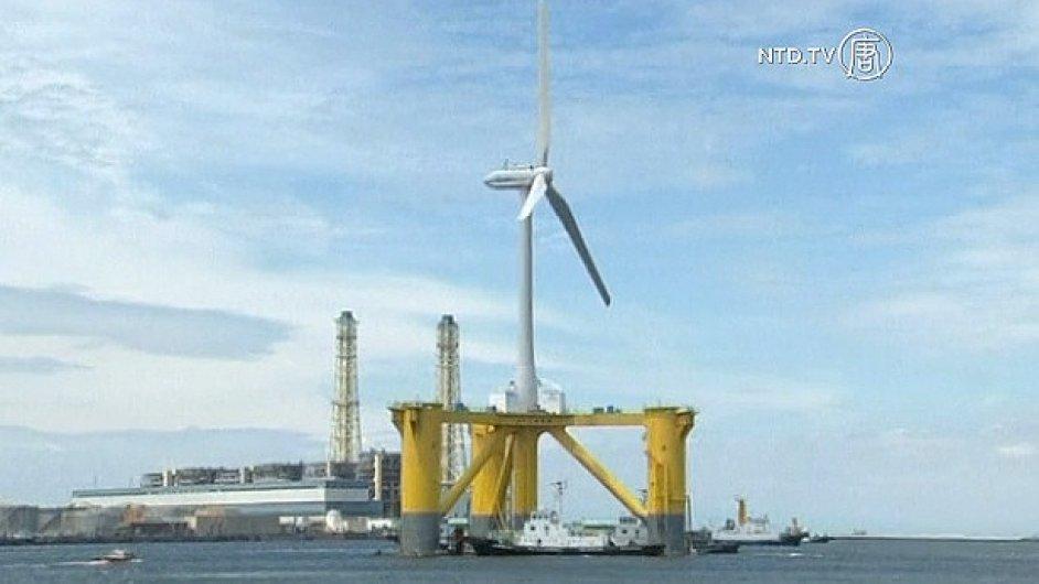Větrná turbína u fukušimských břehů