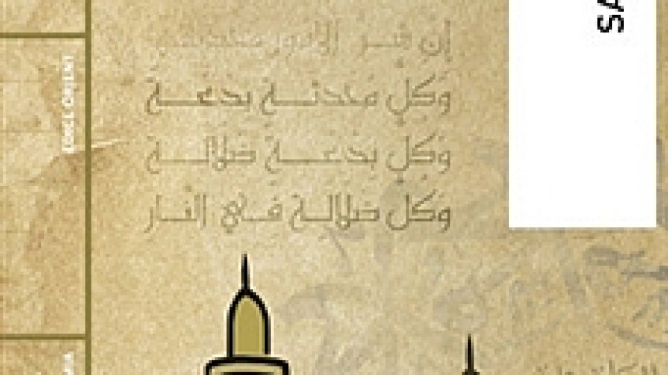 Pavel Ťupek: Salafitský islám