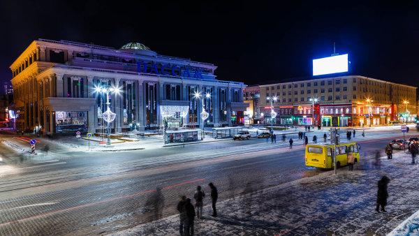 Rusk� tajn� slu�ba v Jekat�rinburgu �dajn� zadr�ela sedm �len� Isl�msk�ho st�tu - Ilustra�n� foto.