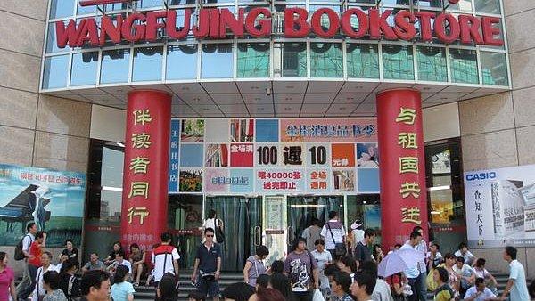 Jedno z nejv�t��ch knihkupectv� v Pekingu u� japonskou literaturu neprod�v�.