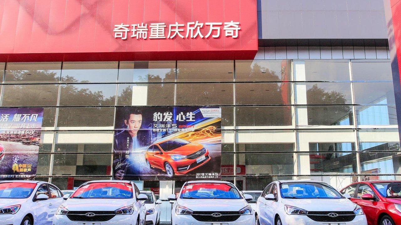 Mezi negativní faktory, které ovlivňují mínění investorů, je zpomalování spotřeby v Číně.
