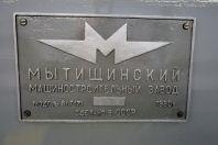 "Sovětská ""briketa"""