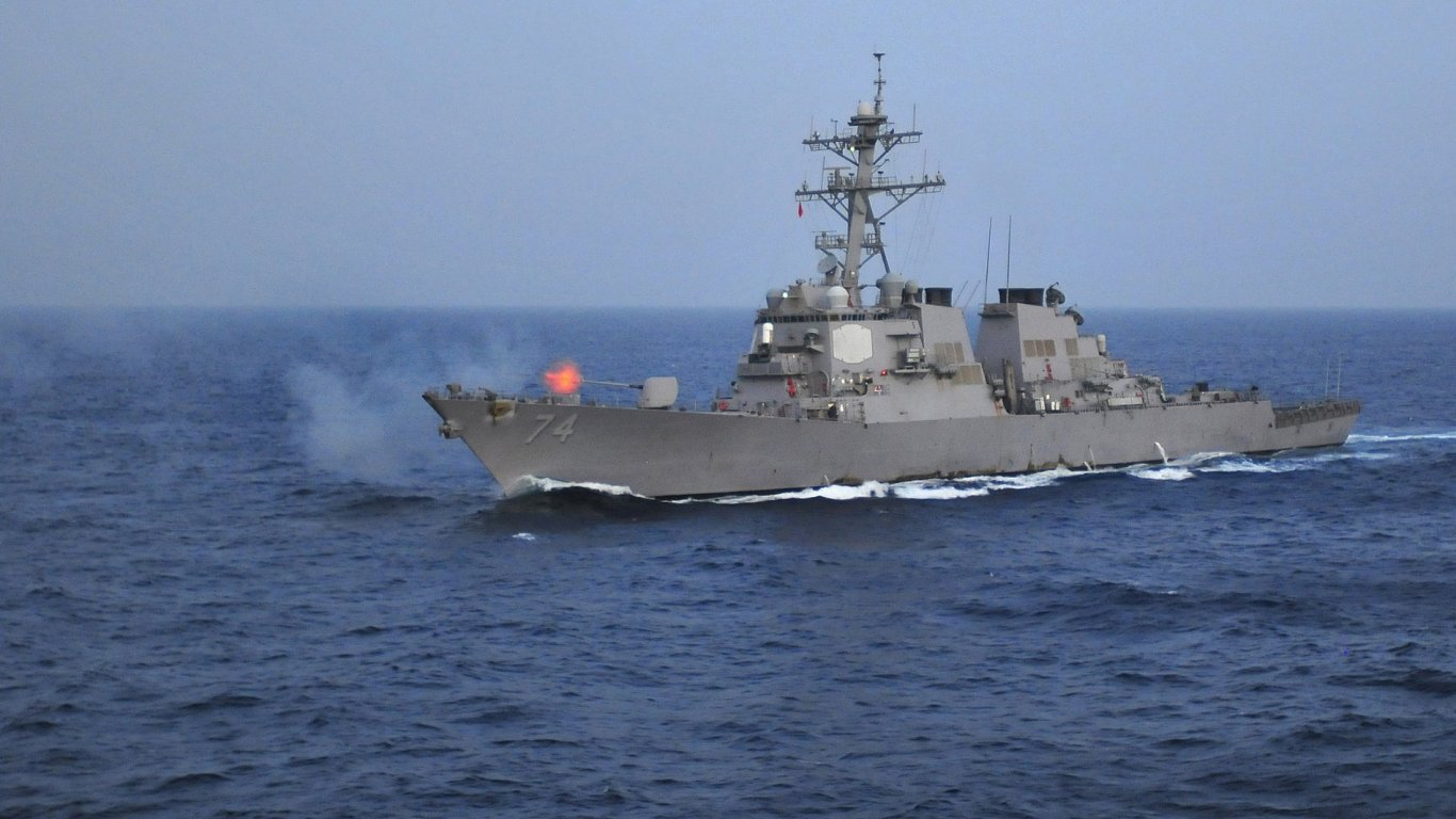 Torpédoborec USS McFaul