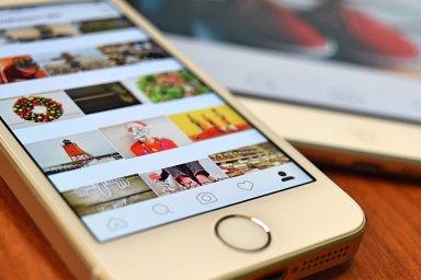 V případě, že uživatel narazí na příspěvek, který by mohl podle jeho názoru šířit dezinformace, může ho Instagramu nahlásit pomocí tří teček, které jsou u každého postu v pravém horním rohu.