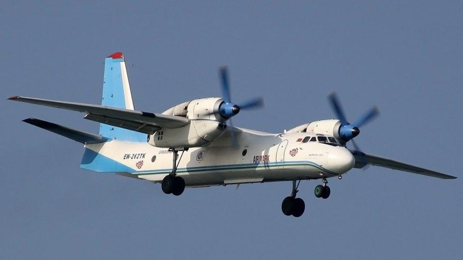 Letadlo Antonov An-32, stroj ruské výroby, se ztratilo nad Bengálským zálivem - Ilustrační foto.